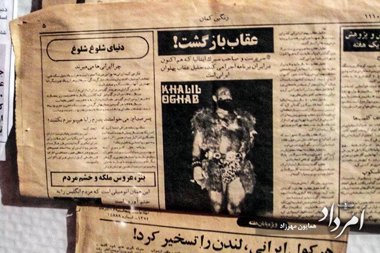 پهلوان خلیل عقاب سرپرست سیرک ایتالیایی در ایران