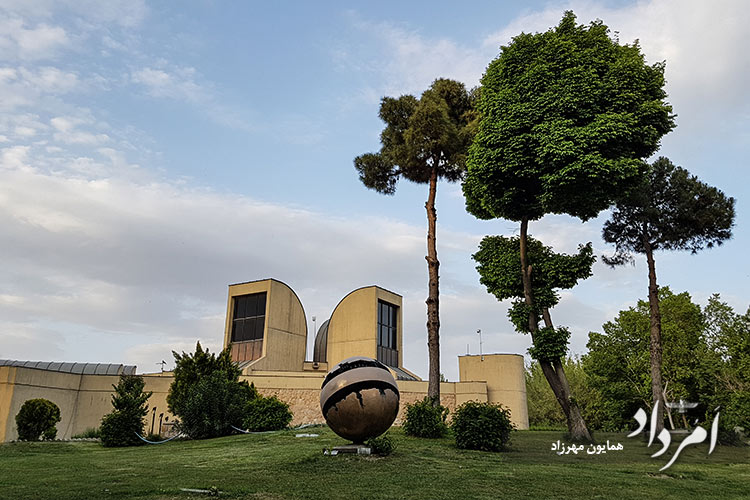 موزه هنرهای معاصر امیرآباد جنوبی