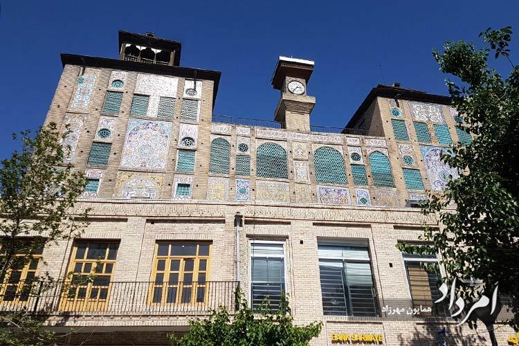 عمارت شمس العماره تهران روبروی بازار مروی