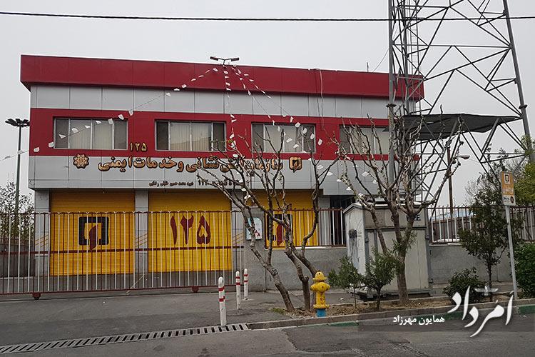 ایستگاه 122 آتش نشانی محله دریان نو