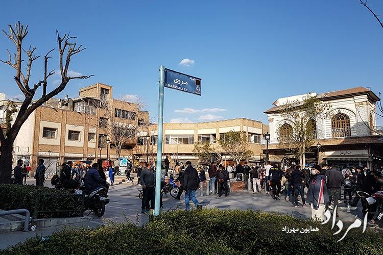بازار مروی در خیابان ناصرخسرو