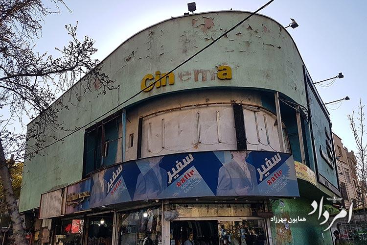 سینمای قدیمی جی در خیابان سبحانی - کمیل