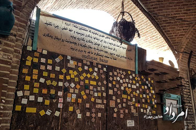 گذر یادگارنویسی بروی سفالهایی که مدیریت بازارچه عودلاجان کوچه حاجیها در اختیار شهروندان قرار میدهد