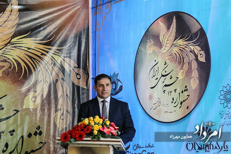 عرفانیان خواه نماینده فرش دستباف ایران اسپانسر جشنواره