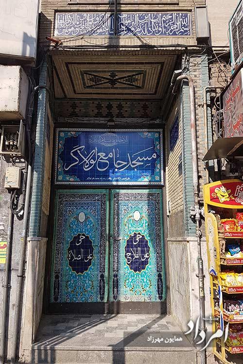 بیمارستان اقبال تقاطع رودکی(سلسبیل)- آذربایجان