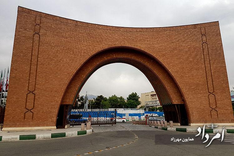 دانشگاه تربیت مدرس- محله امیرآباد