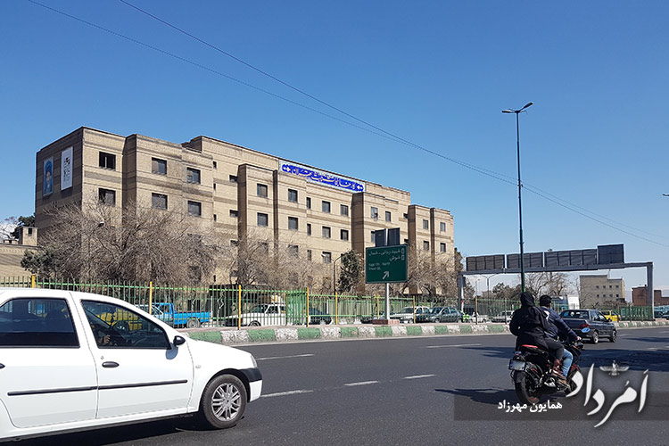 کارخانه چیت سازی تهران