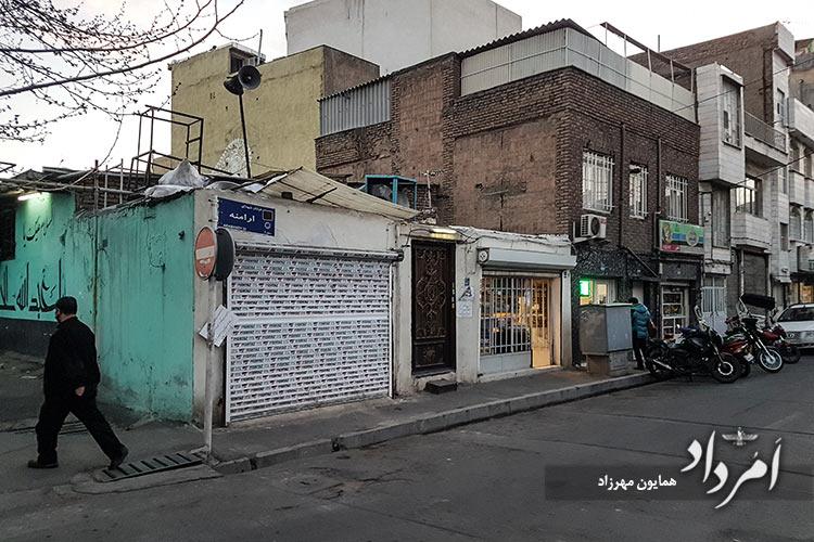 خیابان ارامنه محله وحیدیه