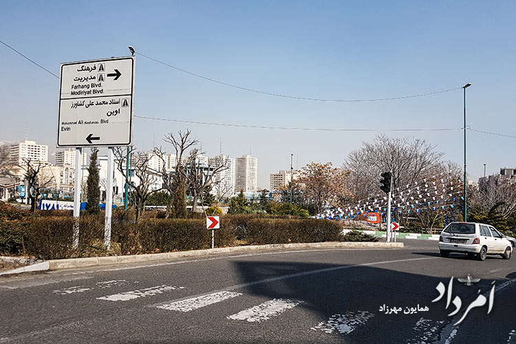 بسمت خیابان محمدعلی کشاورز محله سعادت آباد