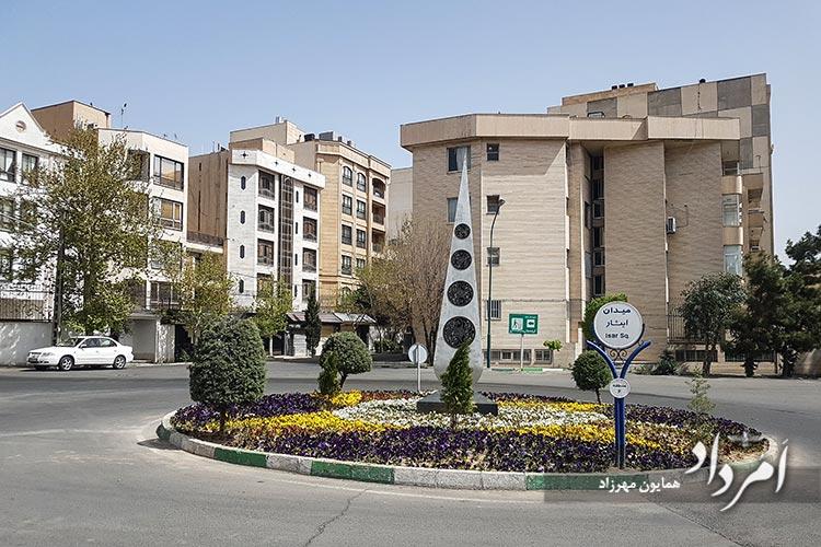 میدان ایثار-امیرآبادشمالی