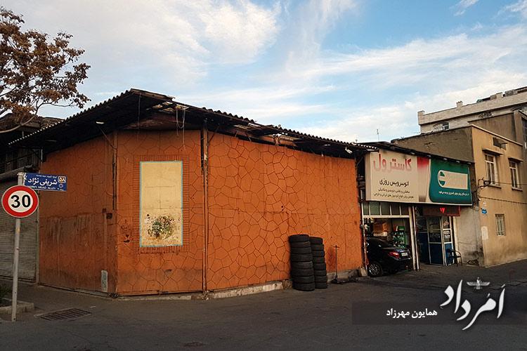 سینما شاهد نظام آباد شمالی - سبلان