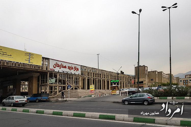 بوستان میعاد محله آریاشهر