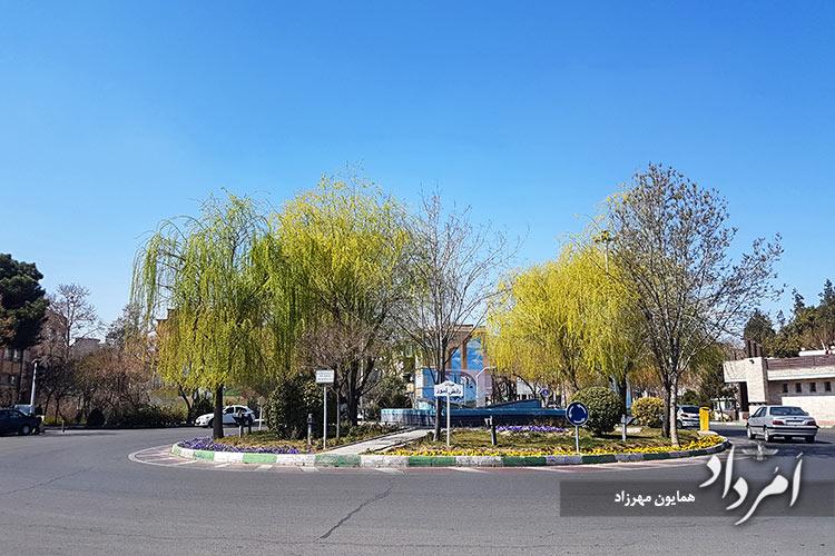 میدان دانش آموز در محله چهارصد دستگاه نازی آباد