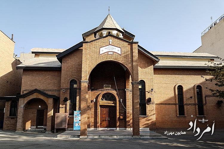 کلیسا تارگمانچاتس محله وحیدیه - نارمک جنوبی