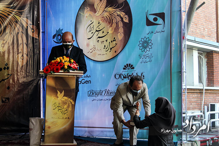 اردشیر خورشیدیان چشم پزشک برگزیده سیزدهمین جشنواره ایران