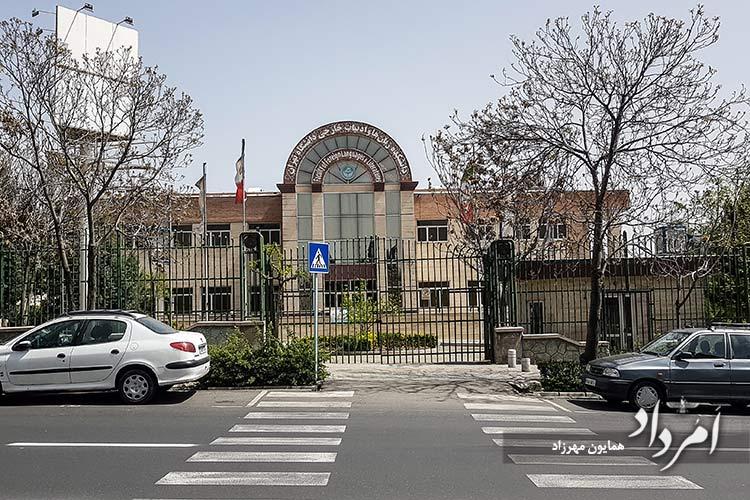 دانشکده زبان ها و ادبیات خارجی دانشگاه تهران