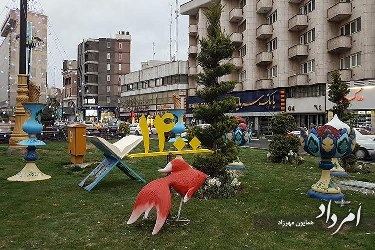 میدان فاطمی تهران - نوروز 1400 خورشیدی