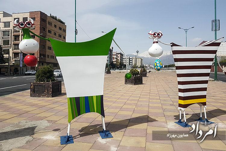 میدان توحید تهران در حال و هوای نوروزی 1400
