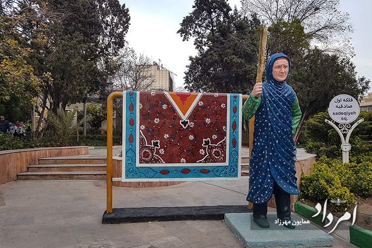 میدان اول صادقیه تهران در حال و هوای نوروزی 1400