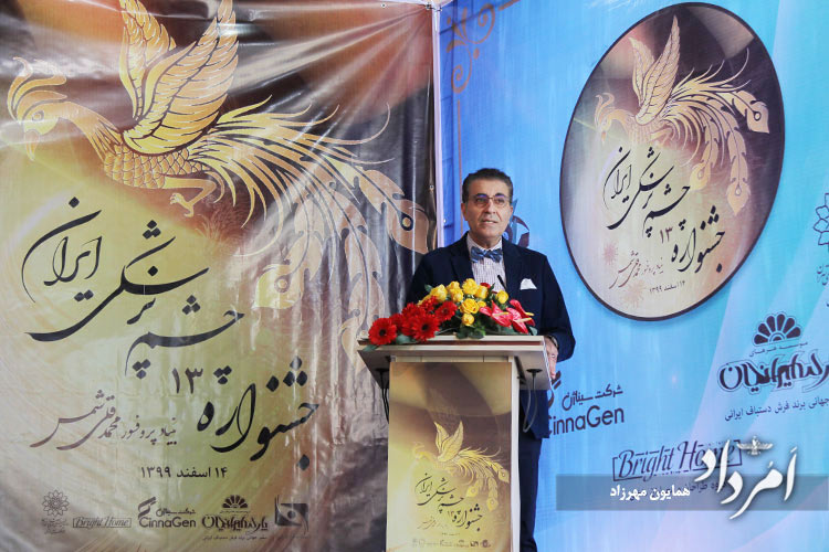 دکتر بهمنی کشکولی دبیر جشنواره