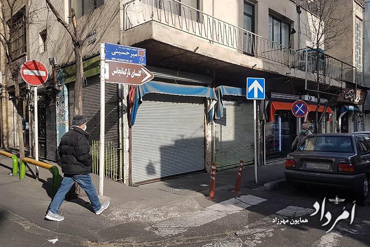 خیابان قدیمی زرکش محله ارامنه نشین