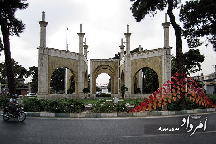 دروازه قزوین یکی از شش دروازه قدیم تهران