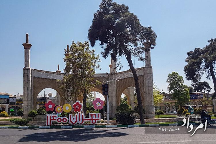 میدان دروازه قزوین تهران
