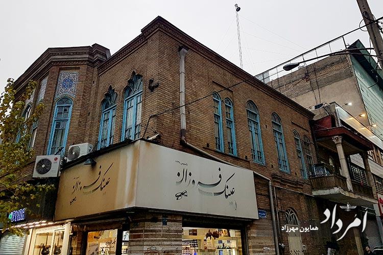 راسته عینک فروشی های خیابان نادری-استانبول
