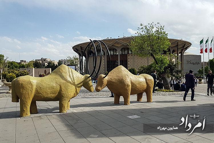 تیاتر شهر تهران