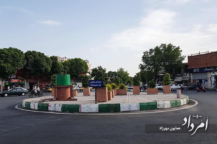 میدان قیام