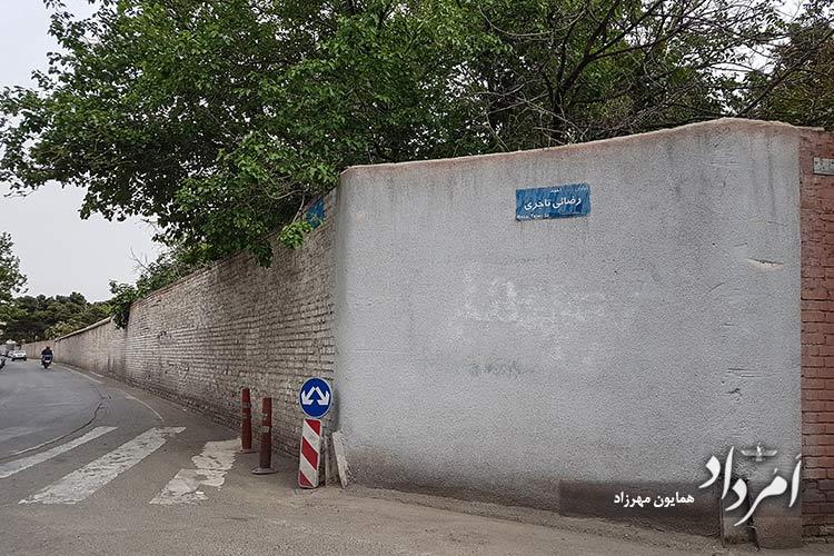 گورستان قدیمی مسیحیان دولاب تهران-محله سلیمانیه