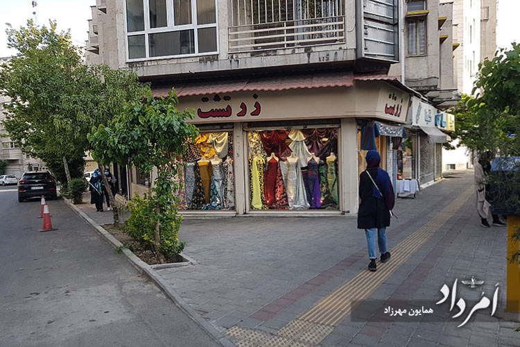 راسته پارچه فروشی ها در تقاطع زرتشت- فلسطین