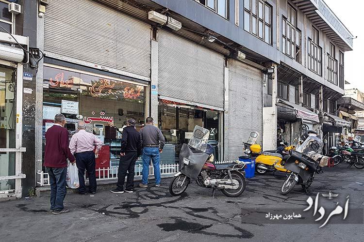 بستنی فروشی قدیمی اکبرمشتی محله آب منگل