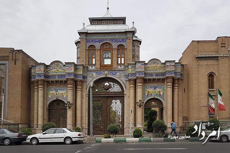 سردرباغ ملی -امام خمینی