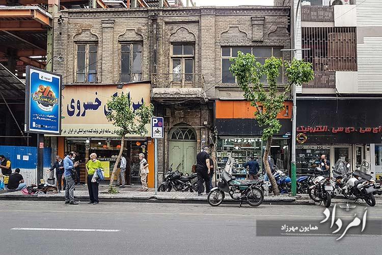 پیراشکی خسروی شعبه جدید (2) در خیابان نادری-استانبول با بیش از نیم قرن سابقه