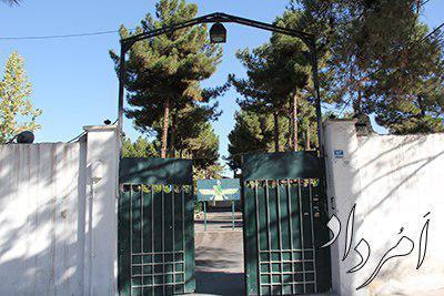 نمایی از در پیشین همایشگاه مارکار تهرانپارس
