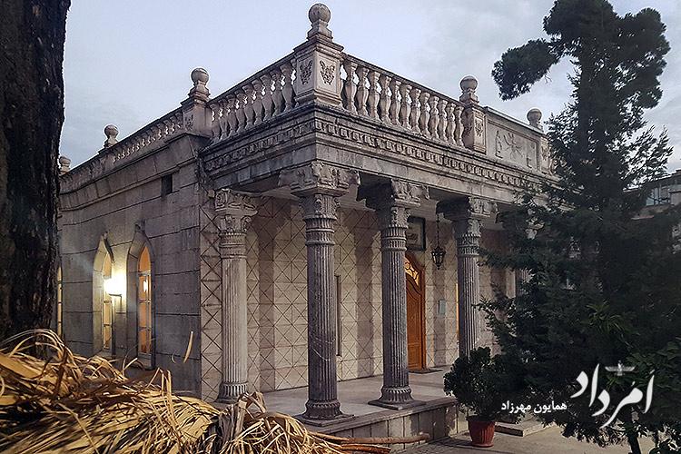 آتشکده زرتشتیان تهران