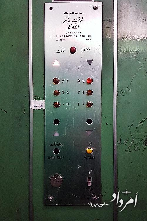 ساخت آلمان 1348 از اولین آسانسورهای ایران
