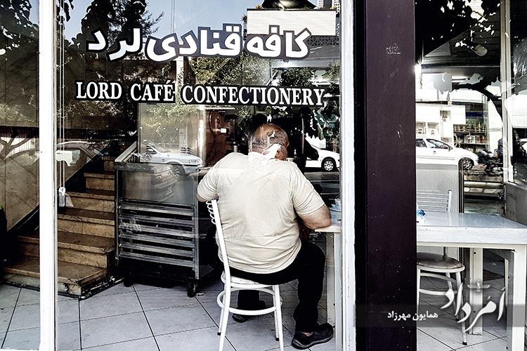 کافه قنادی لرد خیابان ویلا