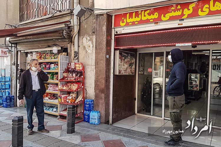 شعبه مرکزی فرآورده های گوشتی میکایلیان 1310 خورشیدی در خیابان سی تیر
