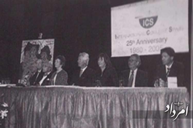هیات امنای کالج بینالمللی اسپانیا، دوم از راست منوچهر فرهنگی رییس هیاتامنا، ماری رابینسون سوم از چپ رییس جمهور پیشین ایرلند و رییس کمیسیون حقوق بشر سازمان ملل