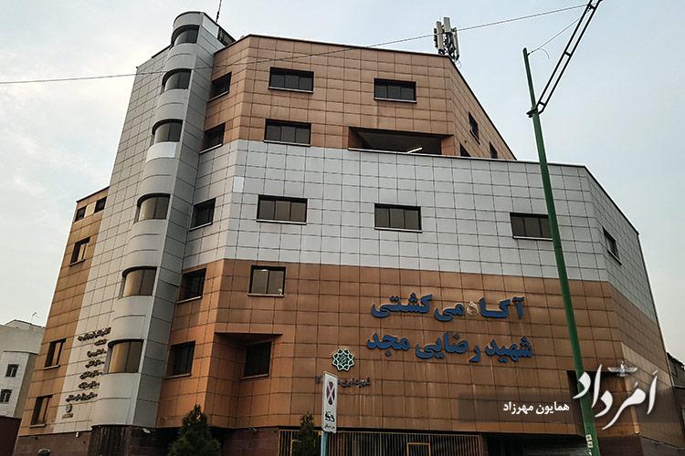 آکادمی کشتی شهید رضایی مجد در سه راه شوش- حافظ
