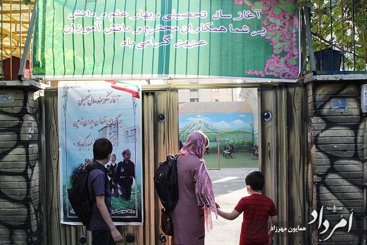 جشن شکوفه های اولی دبستان جمشیدجم برای مهرماه 1400